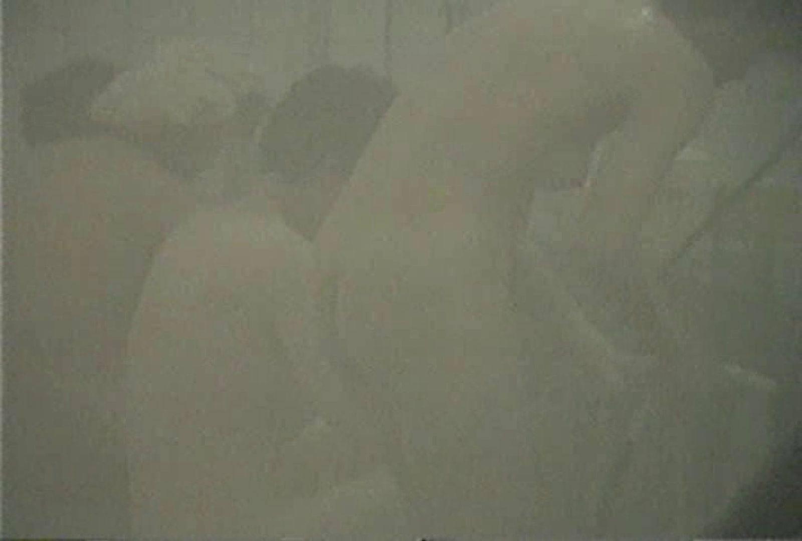 WAC 露天風呂Vol.2 0   0  53画像 45