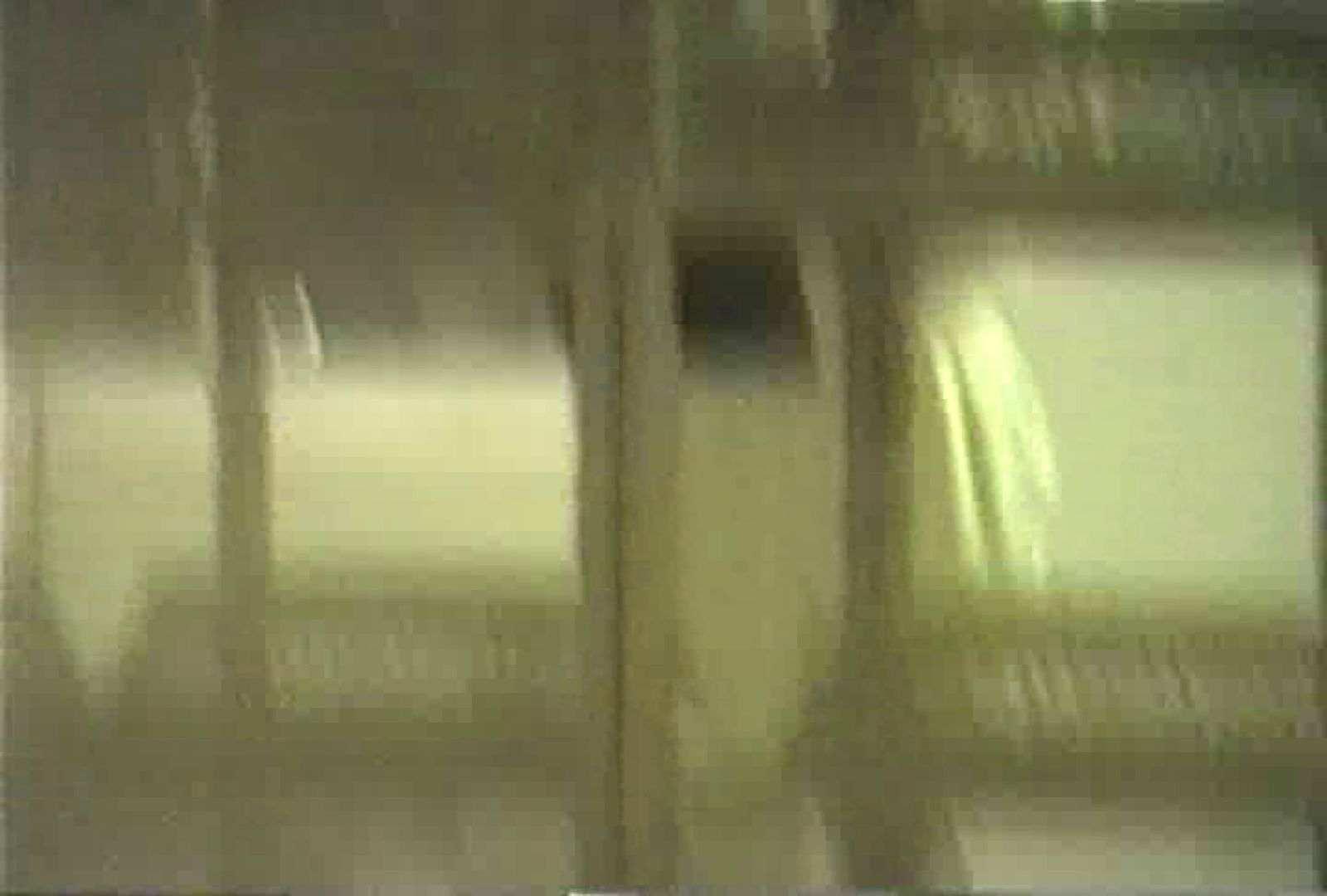 WAC 露天風呂Vol.5 0   0  98画像 4