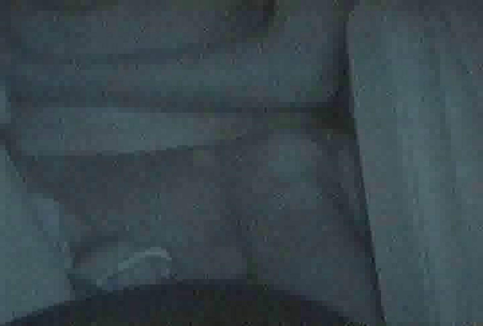 充血監督の深夜の運動会Vol.74 0   0  25画像 25