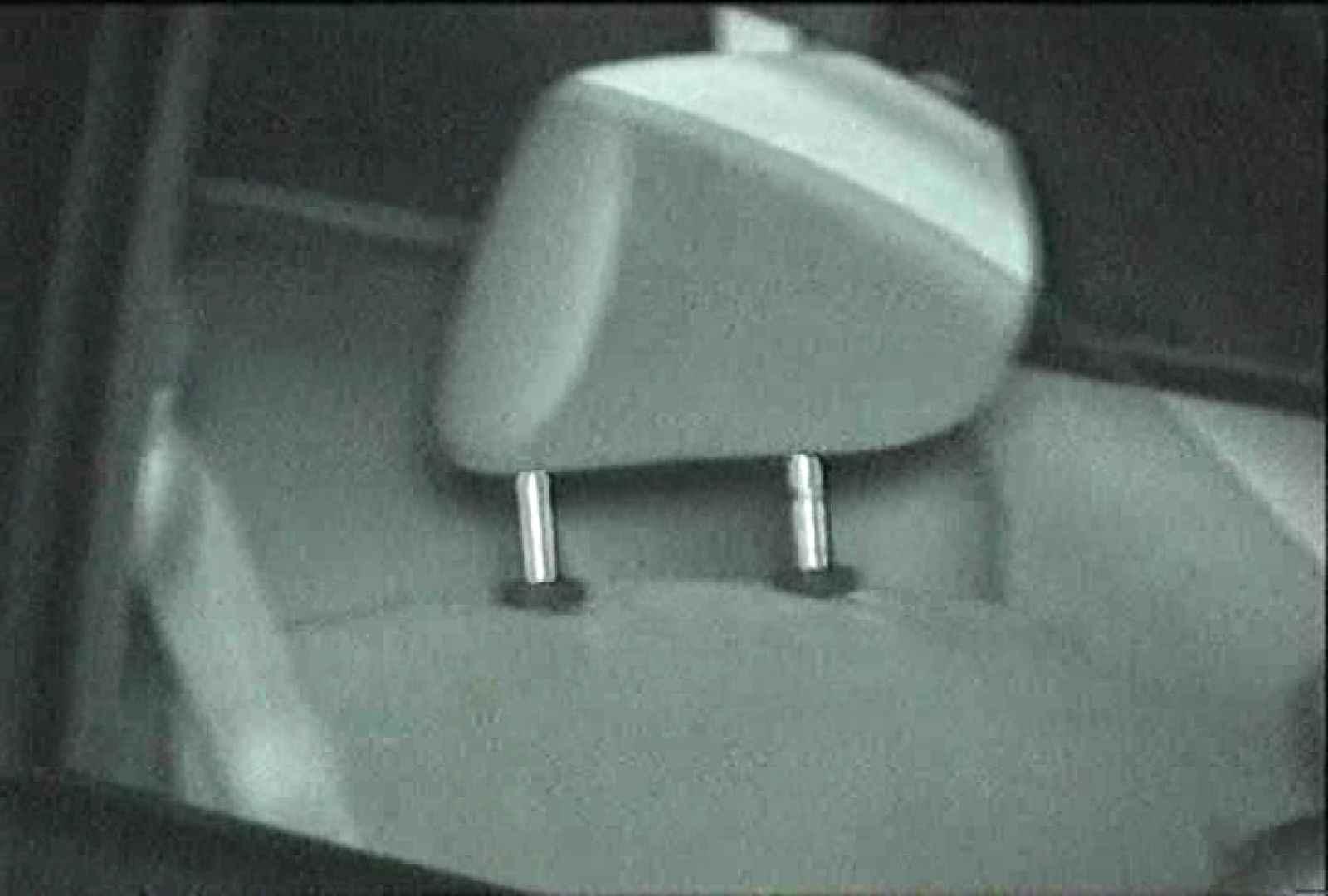 充血監督の深夜の運動会Vol.81 0   0  63画像 1
