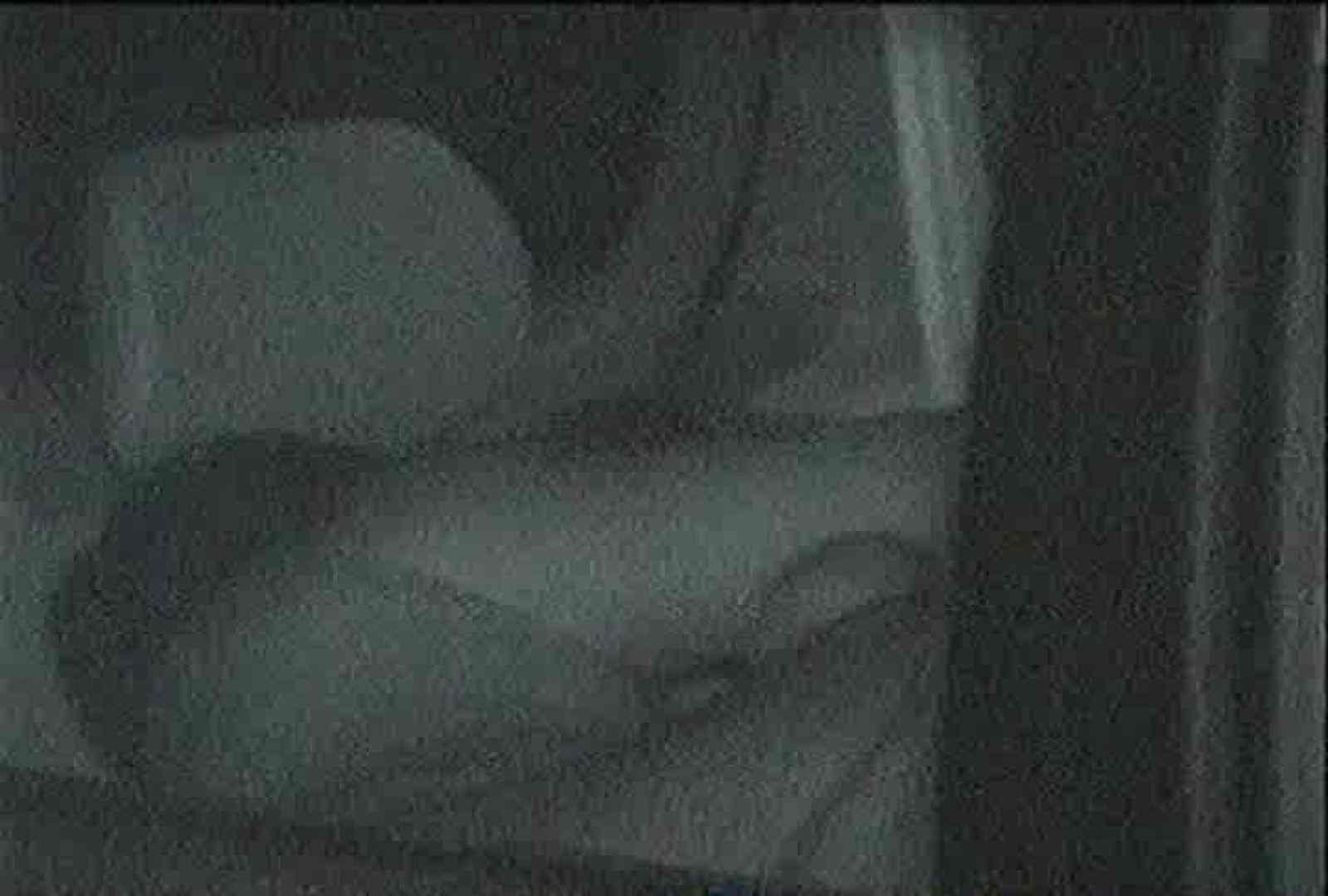 充血監督の深夜の運動会Vol.81 0   0  63画像 29
