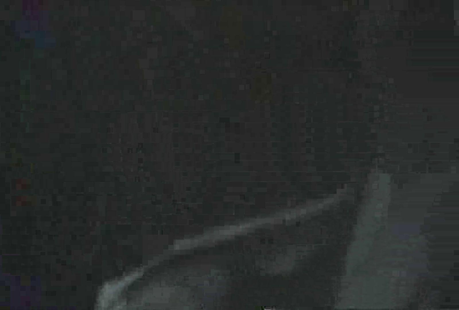充血監督の深夜の運動会Vol.88 0 | 0  23画像 4