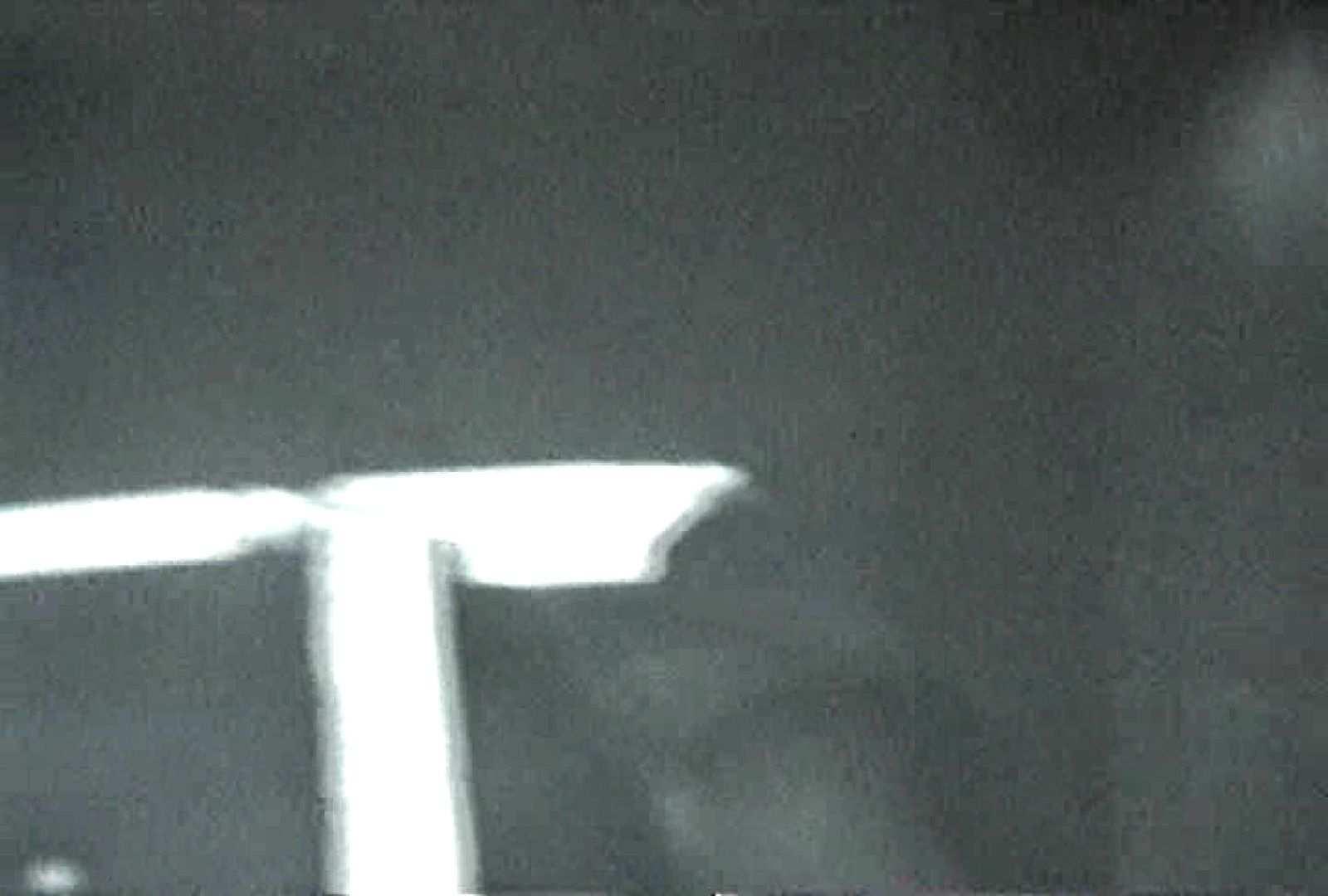 充血監督の深夜の運動会Vol.88 0 | 0  23画像 14