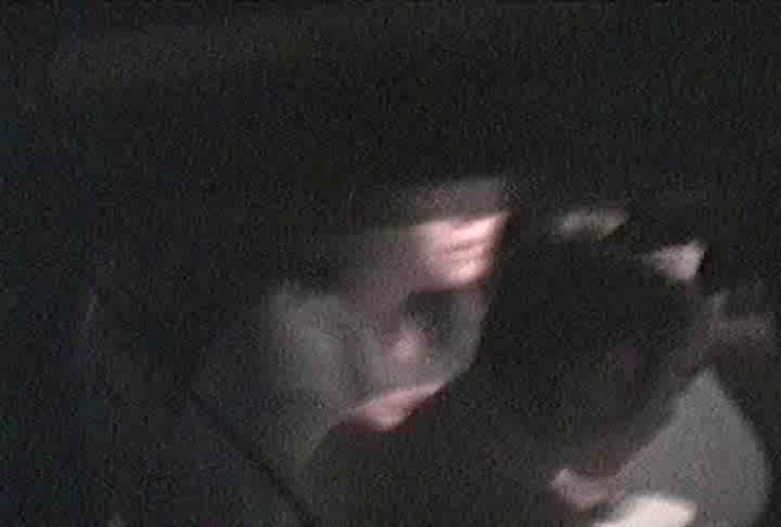 充血監督の深夜の運動会Vol.96 0 | 0  53画像 9