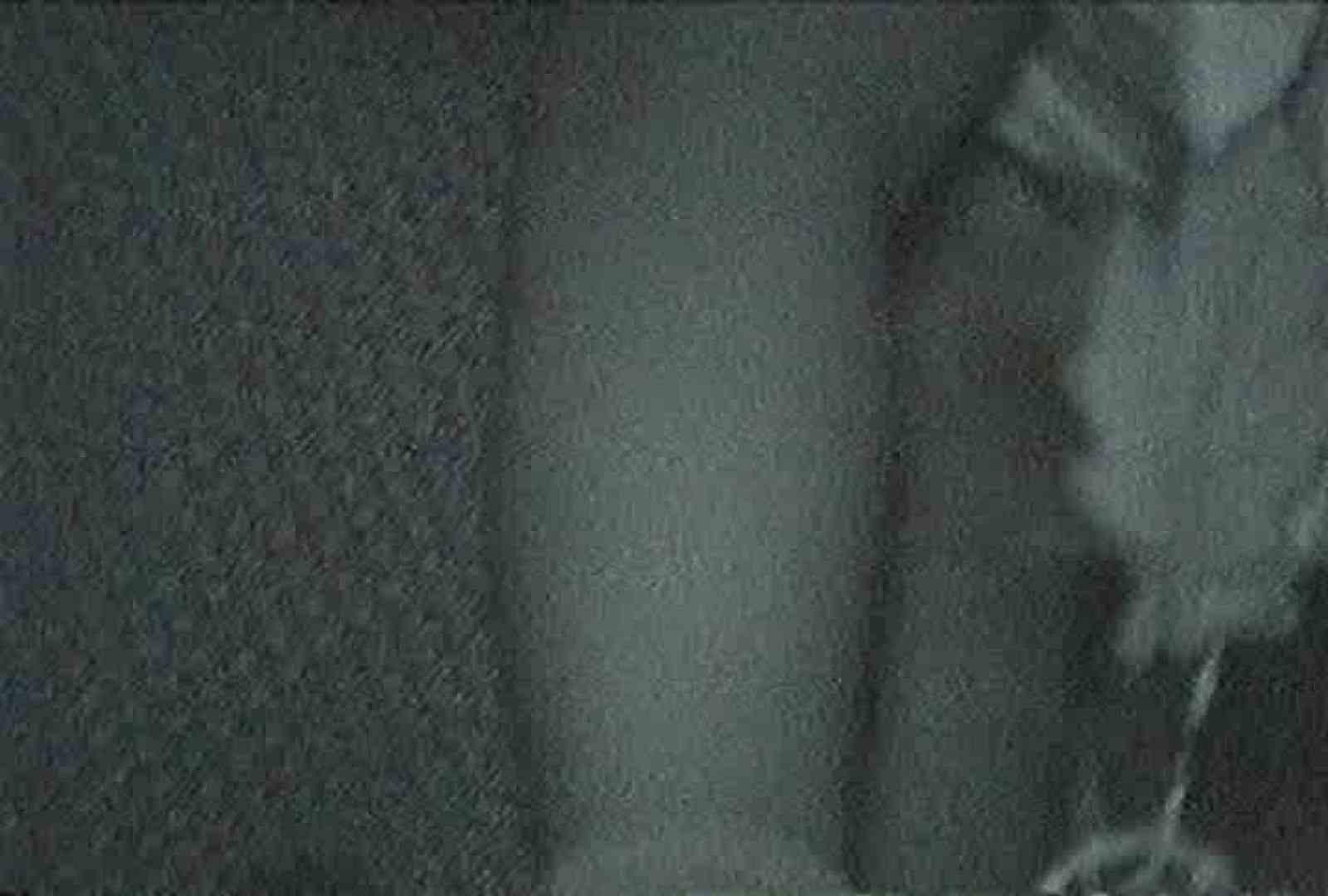 充血監督の深夜の運動会Vol.99 0   0  76画像 4