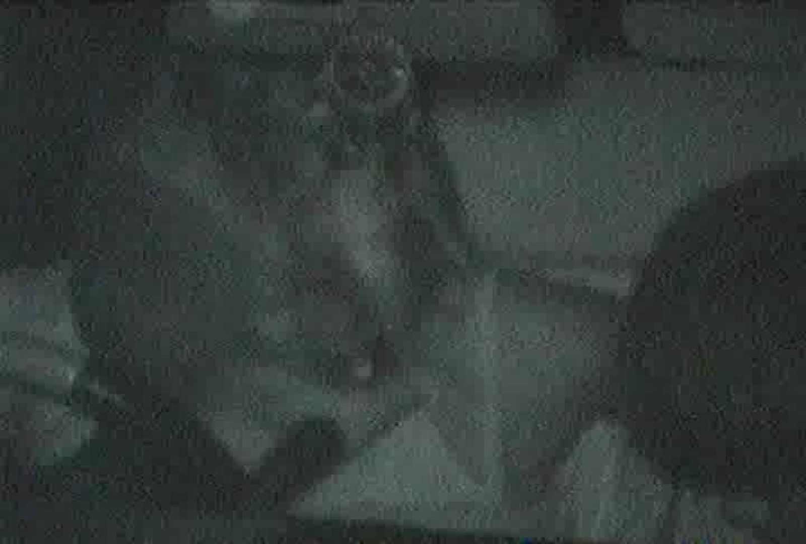充血監督の深夜の運動会Vol.99 0   0  76画像 15