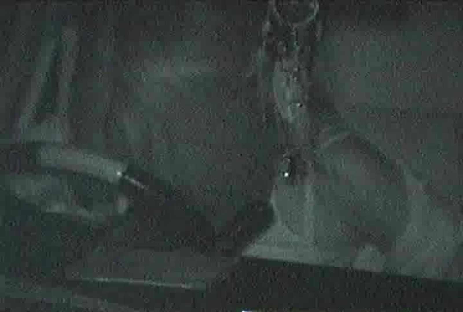 充血監督の深夜の運動会Vol.99 0   0  76画像 16