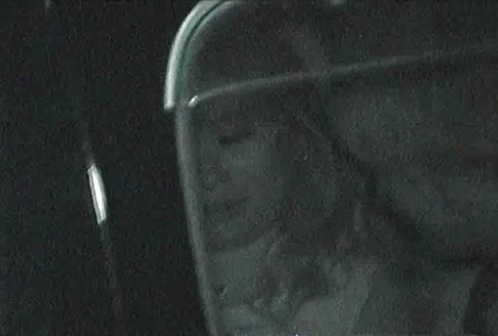 充血監督の深夜の運動会Vol.99 0   0  76画像 34