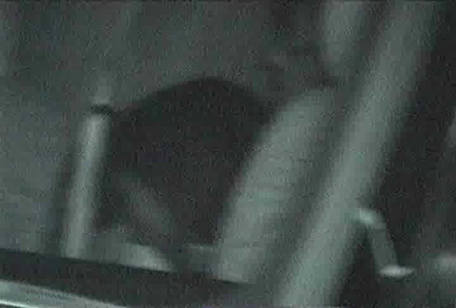 充血監督の深夜の運動会Vol.99 0   0  76画像 42