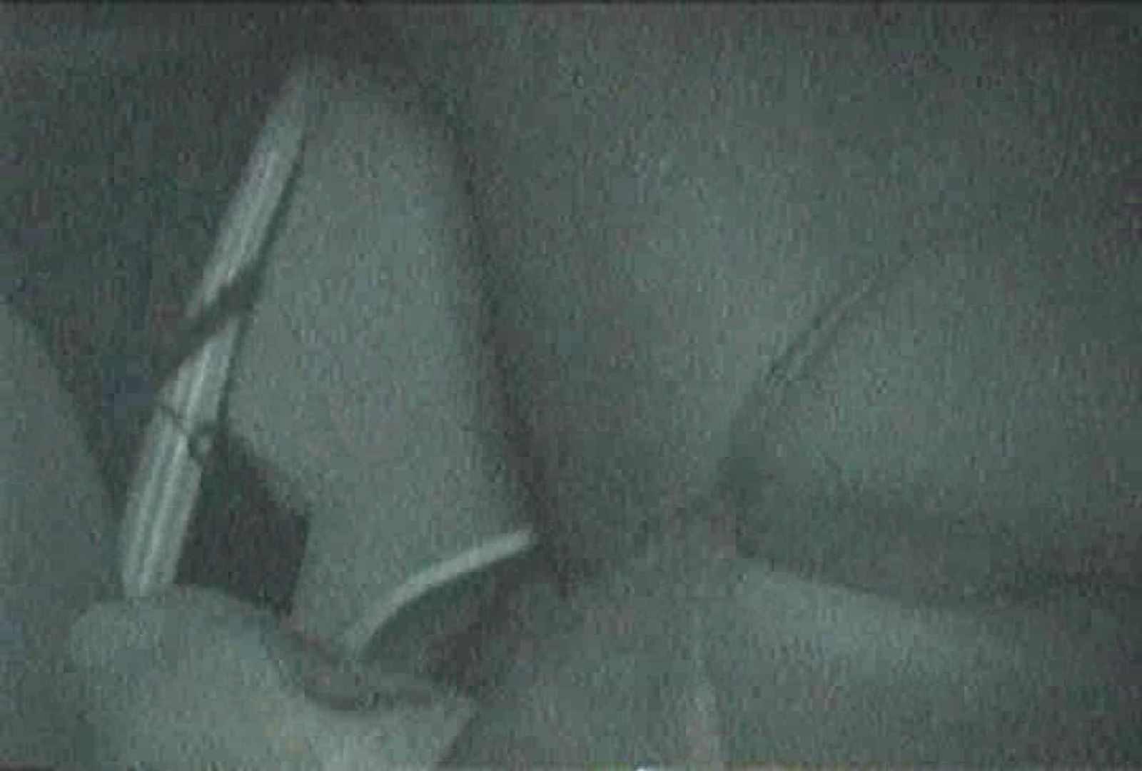 充血監督の深夜の運動会Vol.99 0   0  76画像 52