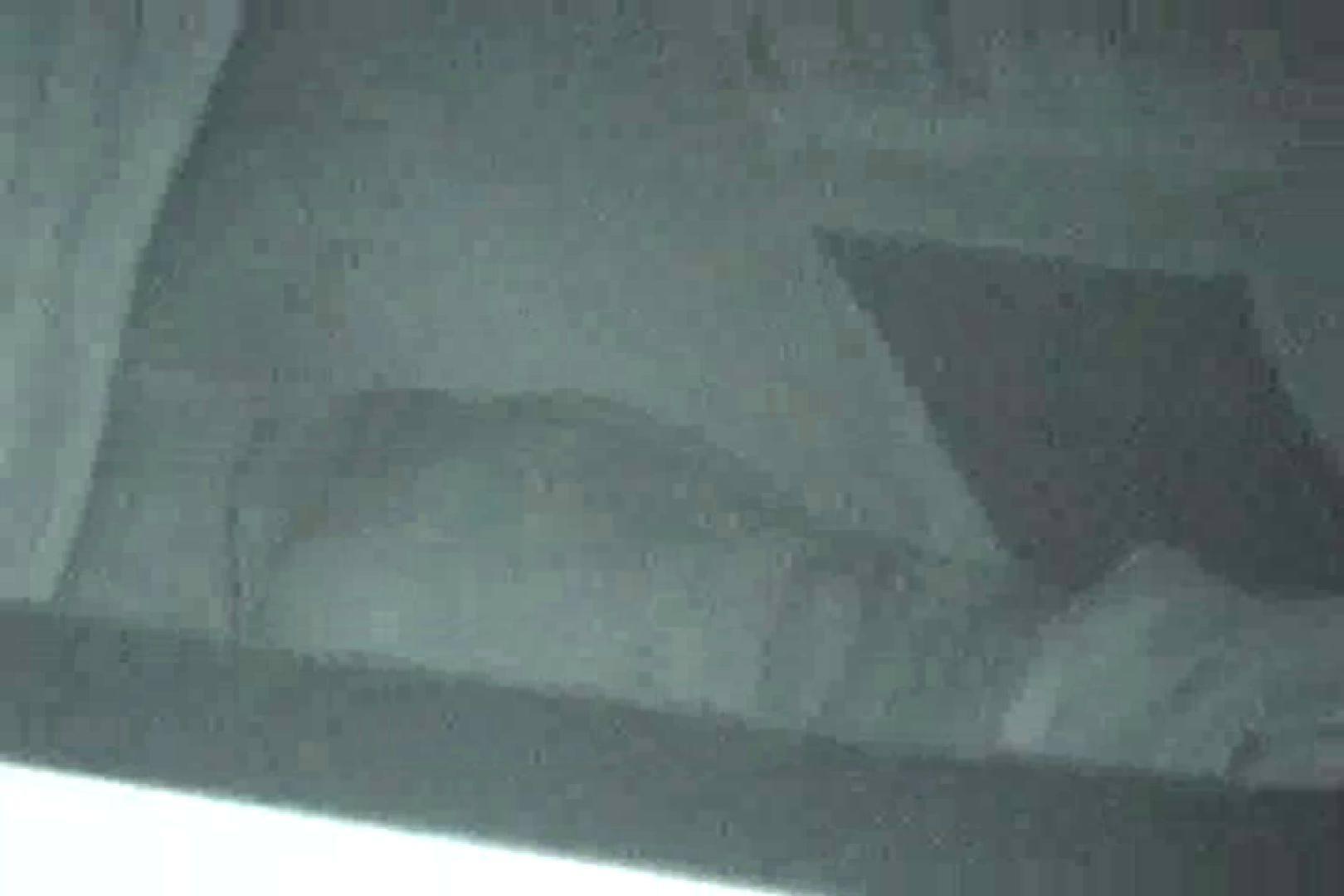 充血監督の深夜の運動会Vol.102 0   0  98画像 70