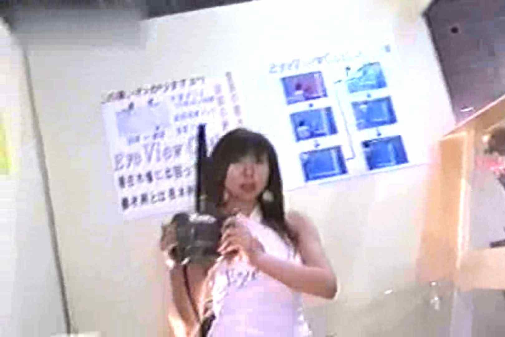 RQカメラ地獄Vol.23 0 | 0  93画像 80