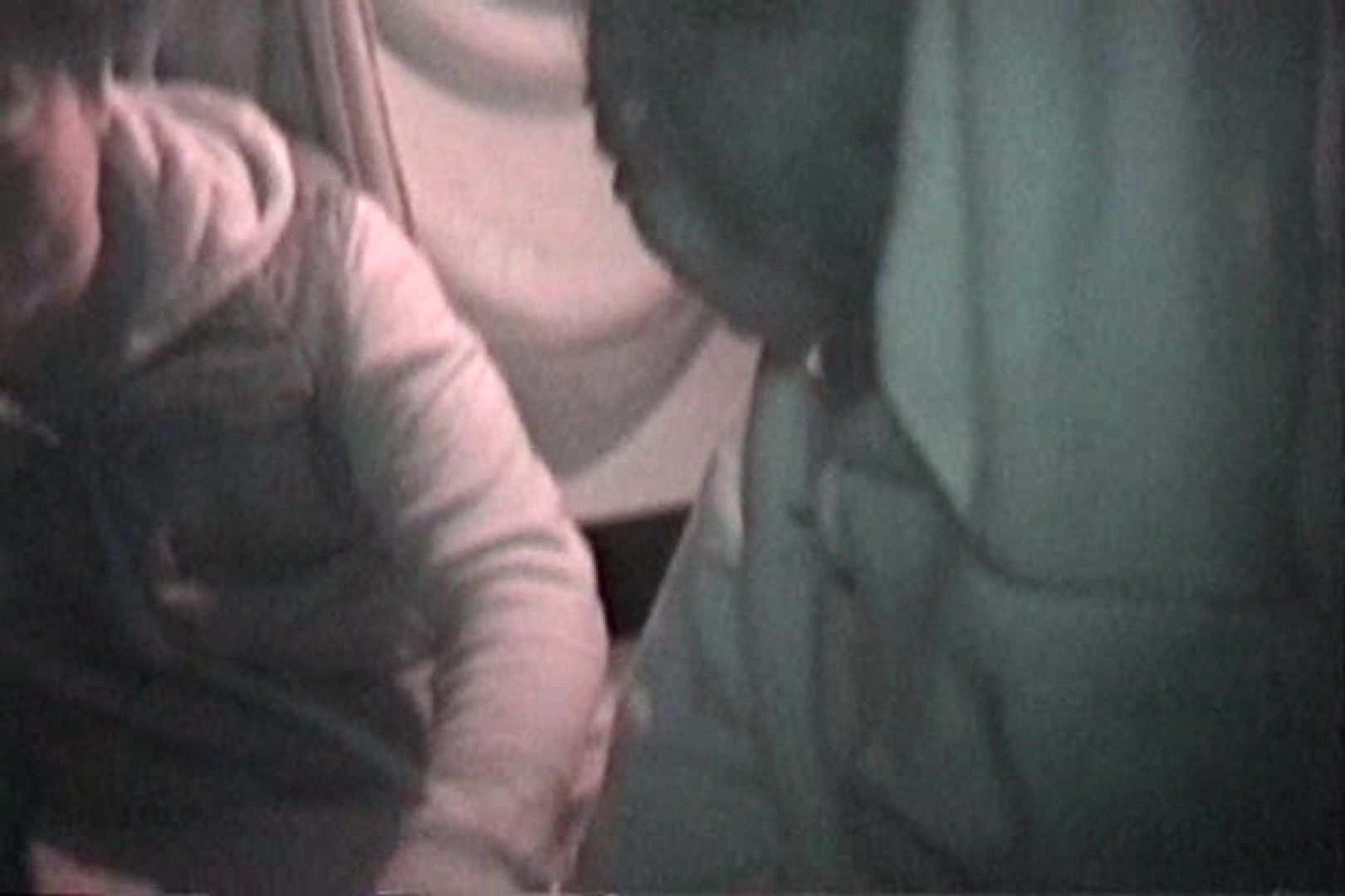 充血監督の深夜の運動会Vol.118 0   0  95画像 38