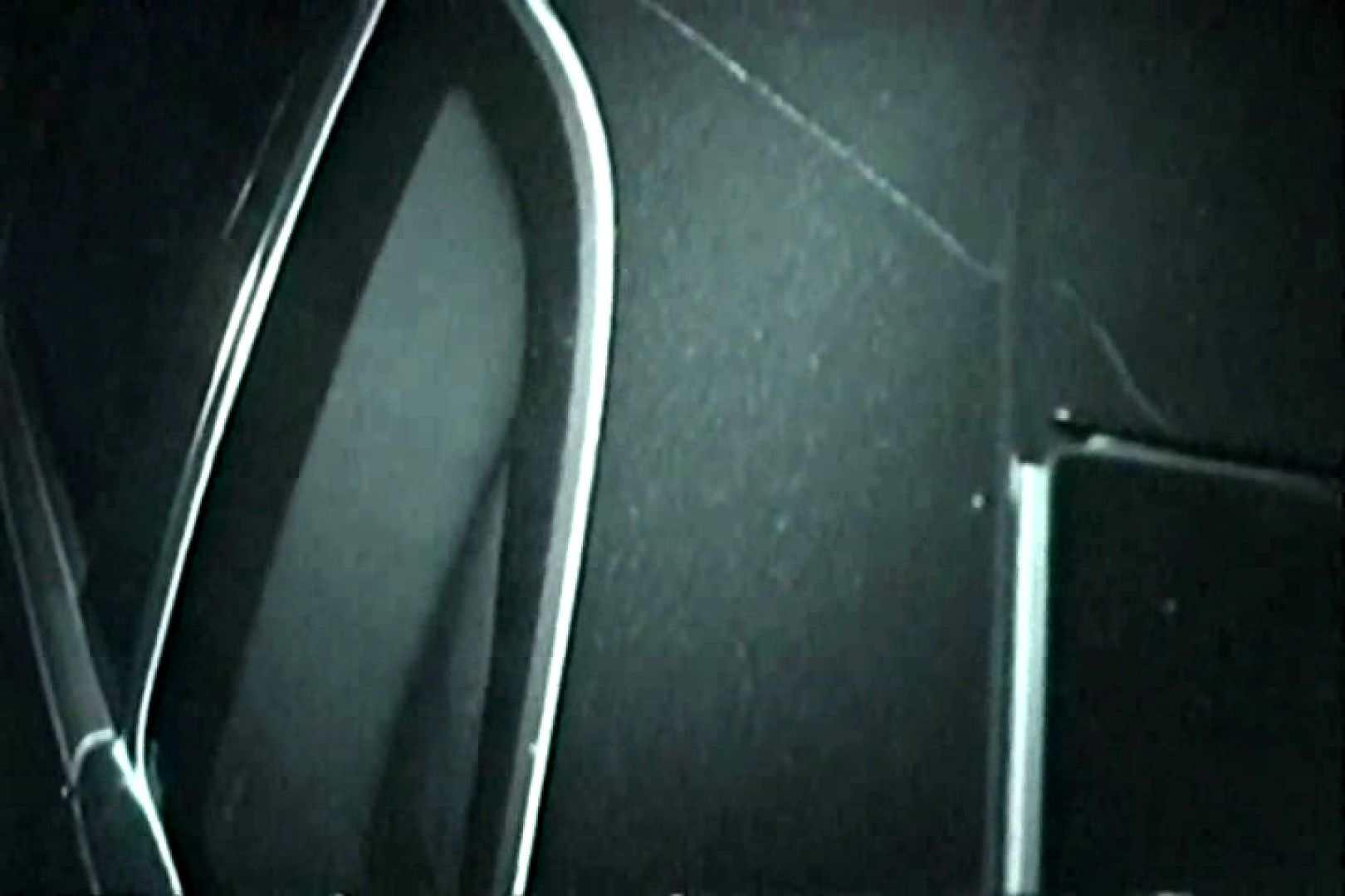 充血監督の深夜の運動会Vol.124 0 | 0  23画像 3