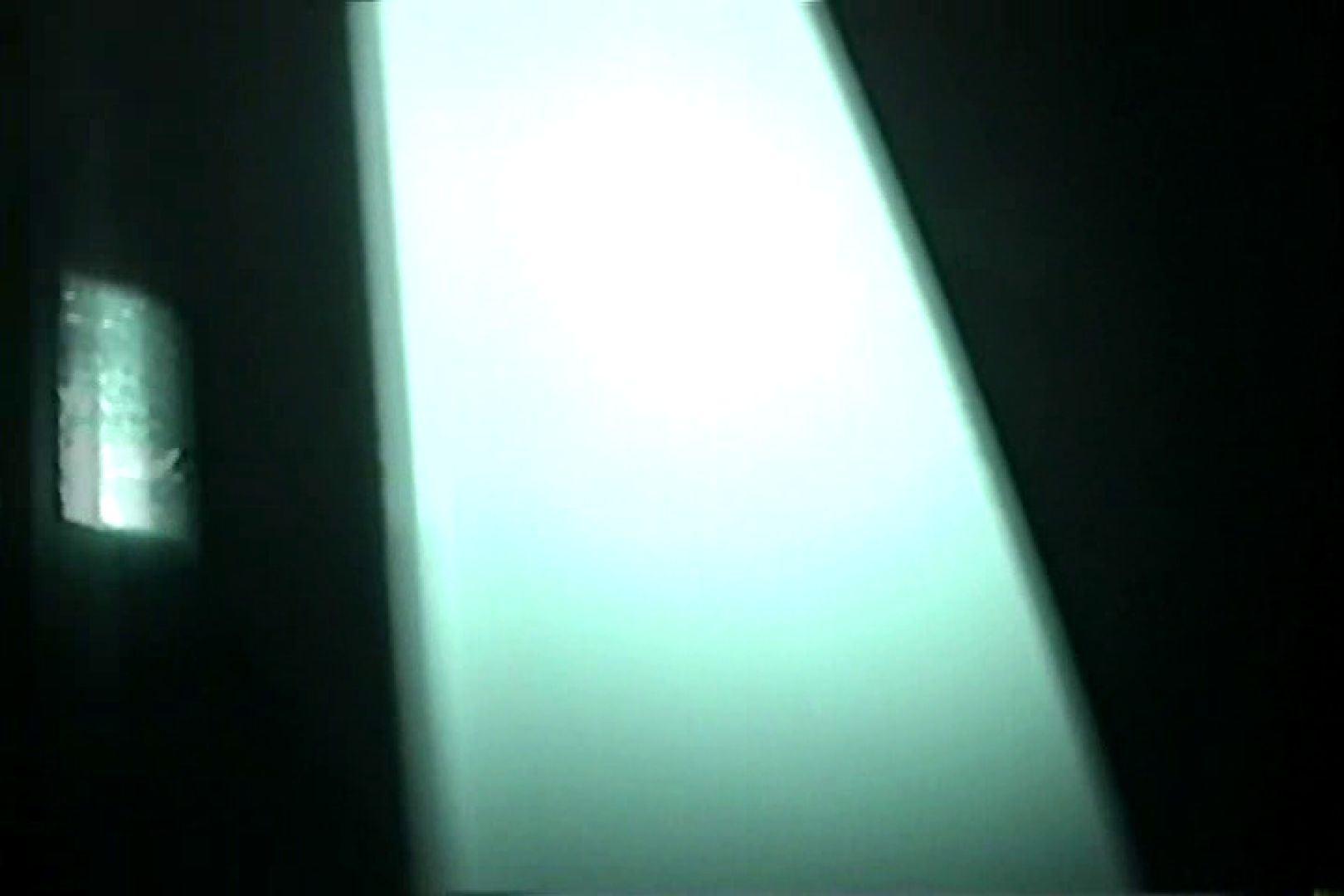 充血監督の深夜の運動会Vol.124 0 | 0  23画像 19
