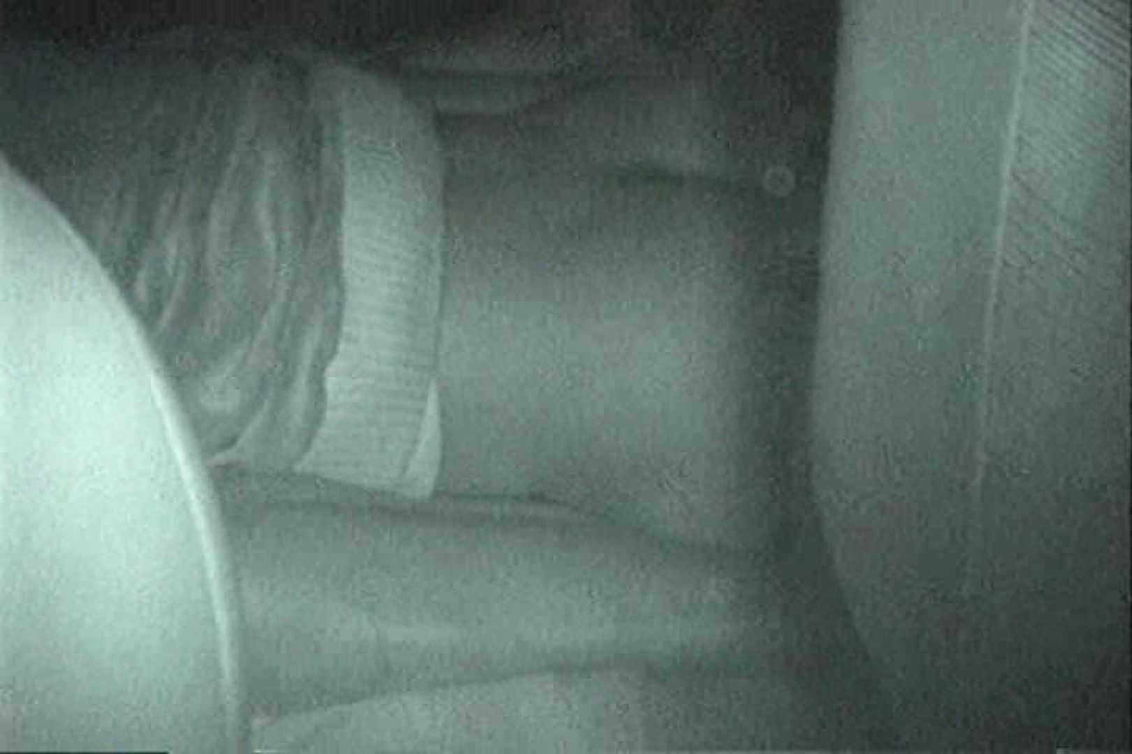 充血監督の深夜の運動会Vol.157 0 | 0  56画像 35