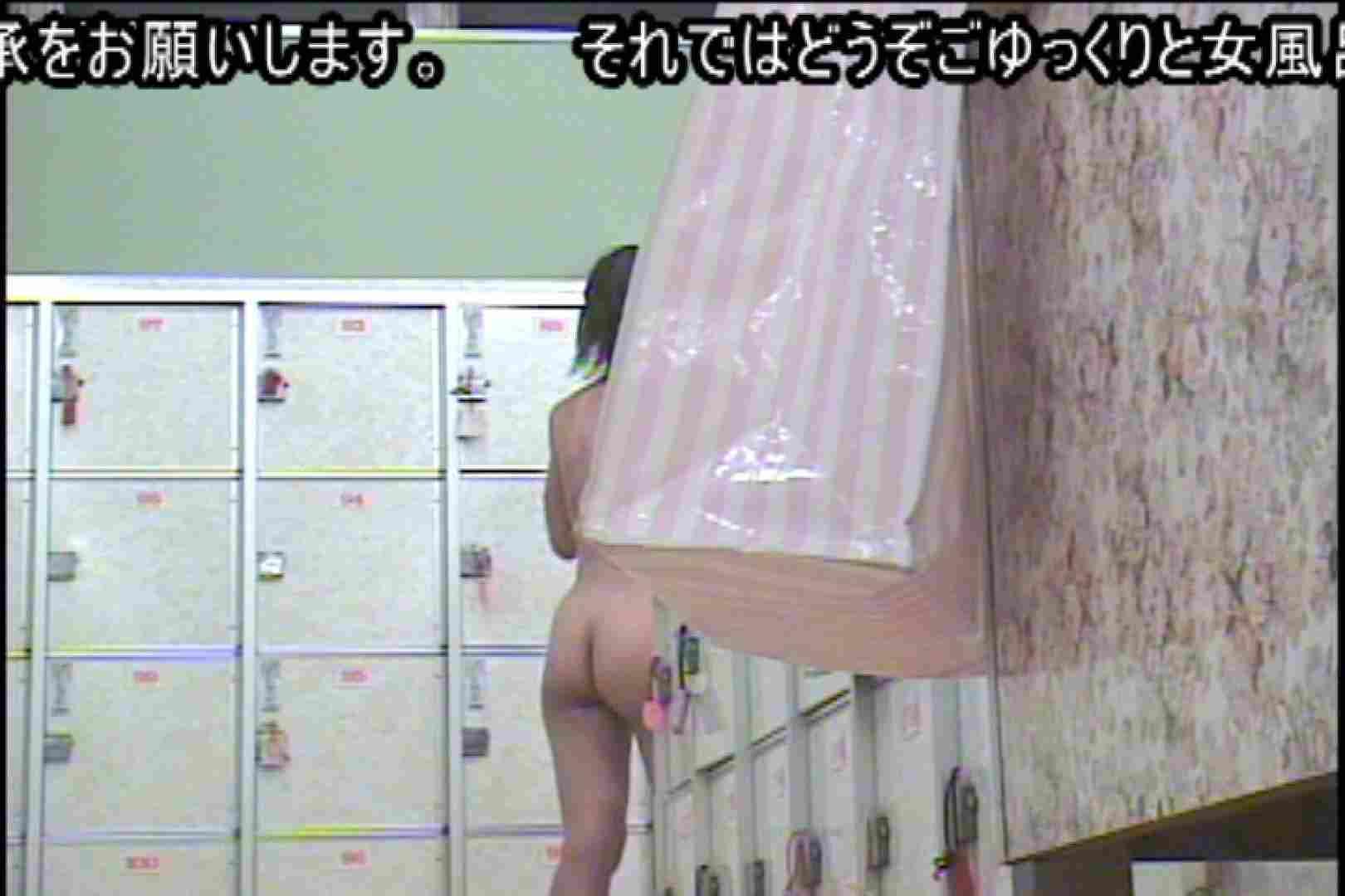 厳選 潜入女風呂 No.5 0 | 0  78画像 1
