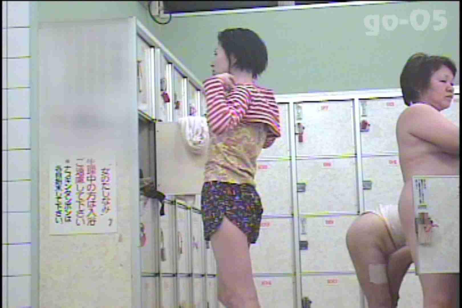 厳選 潜入女風呂 No.5 0 | 0  78画像 48